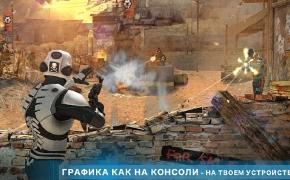 overkill31
