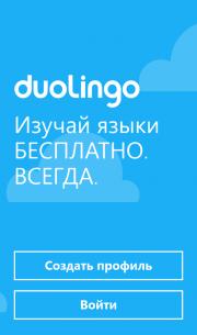 duoling3