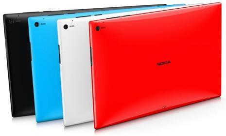Nokia Lumia 2520  цена