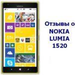 Отзывы о смартфоне Nokia Lumia 1520