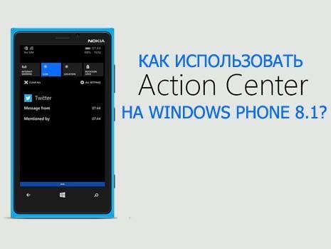 Action centre windows phone 8.1