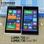 Появились фотографии  Lumia 730 и 735