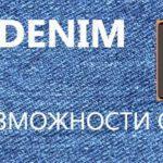 Обзор обновления Lumia Denim