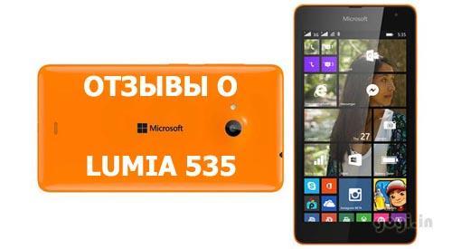 отзывы о lumia 535
