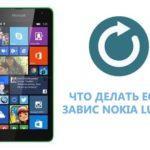 Завис Nokia Lumia? Не беда — есть легкое решение!