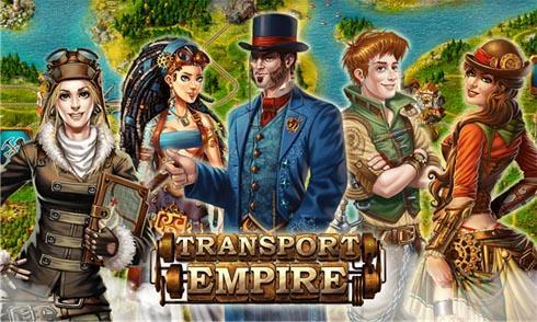 Транспортная империя для Lumia