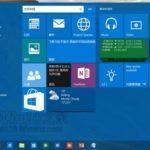Несколько улучшений новой сборки Windows 10 ( версия 10123)