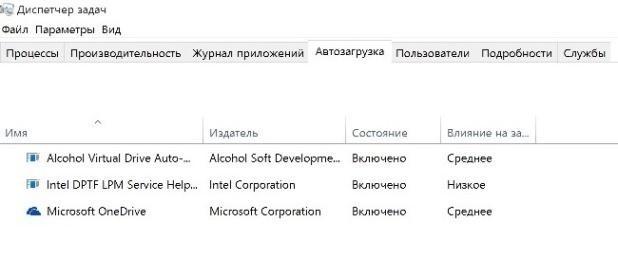 optimization_windows10_2