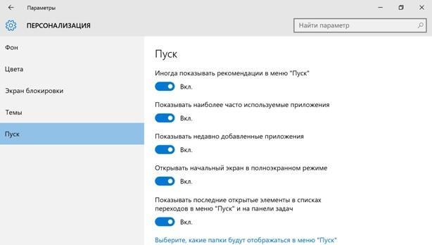 perekl_pusk1