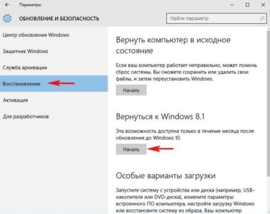 update_windows1010