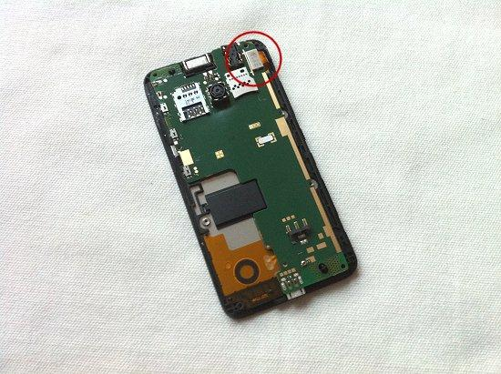 lumia5306