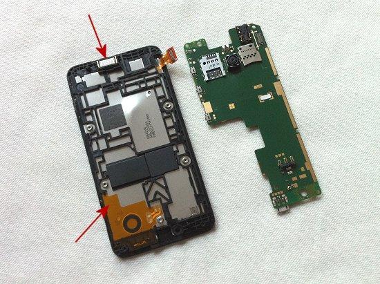 lumia5308