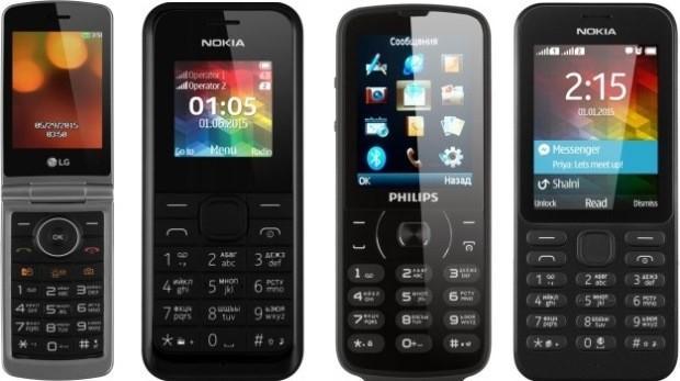 кнопочные телефоны с мощным аккумулятором