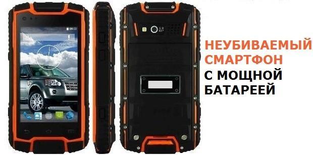 неубиваемый смартфон с мощной батареей