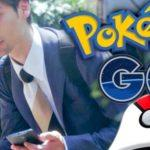 Когда появится русская версия Pokemon Go?