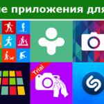 Лучшие бесплатные приложения для Нокиа Люмия в 2016 году (ТОП-10)
