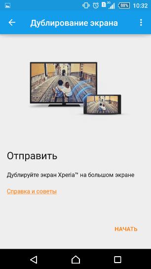 miracast-smart-tv