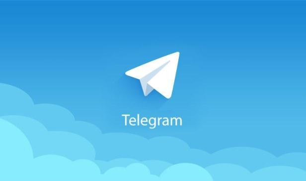 как скрыть номер в телеграмме