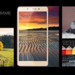 Отзывы владельцев смартфона Leagoo M8