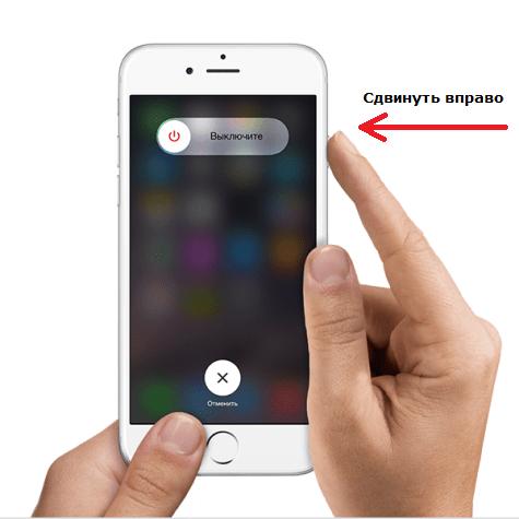 завис айфон и не вкючается