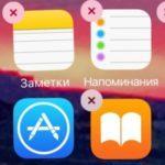 Как удалять и восстанавливать приложения на iPhone