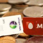 Как с телефона Мегафон перевести деньги на МТС?