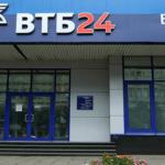 Как с телефона подключить мобильный банк ВТБ24?