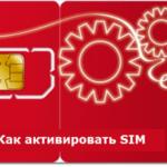 Как активировать SIM карту МТС на телефоне и планшете?