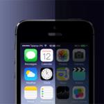Как отключить автояркость на iOS 11?