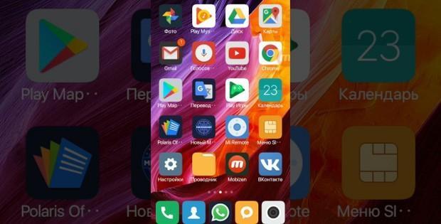 меню с приложениями на Xiaomi