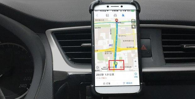 GPS na Xiaomi Redmi