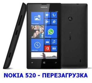 lumia 520 black sc large first 300x271 - Nokia Lumia 525 - новый бюджетный хит!