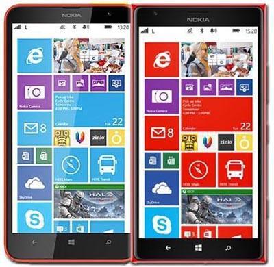 lumia 1320 vs lumia 1520