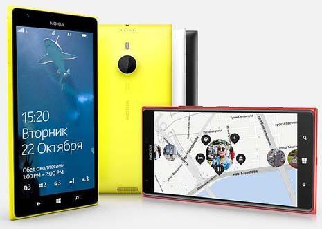 Nokia-Lumia-1520-jpg