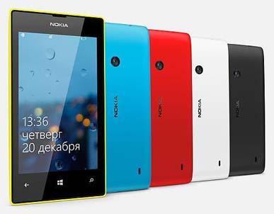 смартфон lumia 520 - лучший недорогой