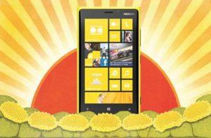 lumia920acschina 300x197 - Яркий и стильный чехол для Microsoft Lumia 535
