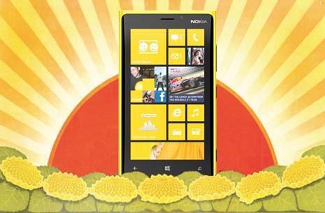 lumia920acschina