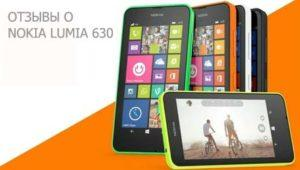 lum630opin copy 300x170 - Наше мнение о смартфоне Lumia 532