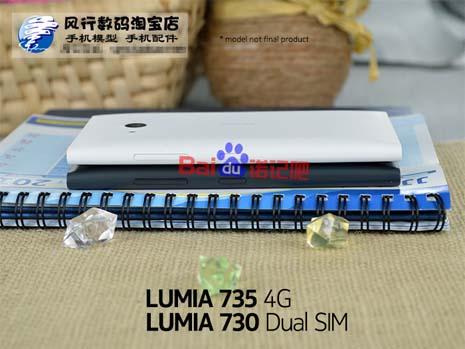 Lumia-7301