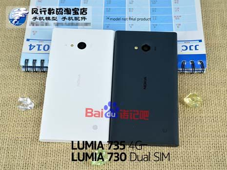 Lumia-7302