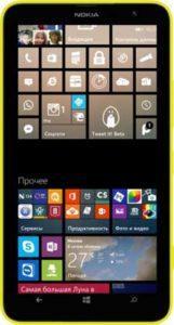 OneStart 2 161x300 - Новые смартфоны: Lumia 640 и Lumia 640 XL