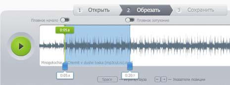 как поставить мелодию на звонок на nokia lumia