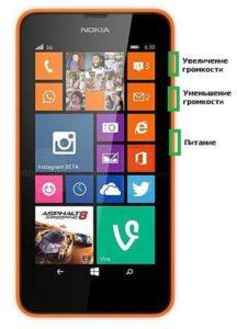 reset16302 216x300 - Замена стекла (тачскрина) на Lumia 630. Пошаговая инструкция