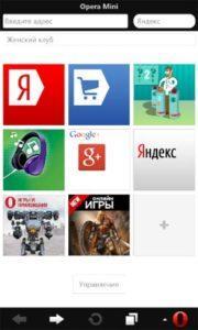 operalum 180x300 - Меняйте заставку экрана блокировки с помощью Lock Screen Changer