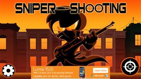 Sniper Shooting Menu1 - Как очистить память и кэш телефона ZTE Blade?