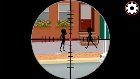 Sniper_Shooting_Menu2