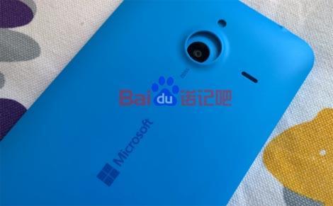 задняя крышка Lumia 1330