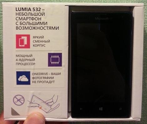 lumi532rew2