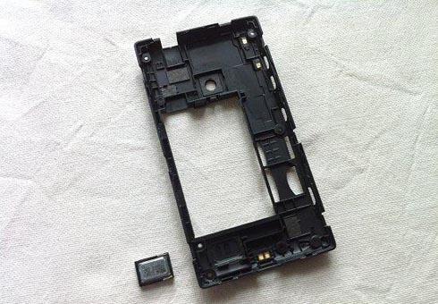 lumia5206