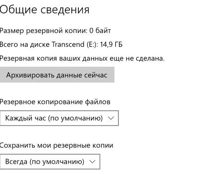 windows10arhiv2